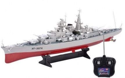 TPC Bismarck HT-3827A