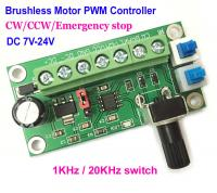 DC 12V-24V PWM DC Brushless Motor Speed Controller CW CCW Reversible Governor