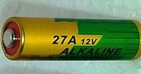 Elem 12V, 27A távirányítóba, kapunyitóba, riasztóba